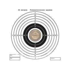 Мишень 5 Копеек, 140*140 мм, цветная, картон