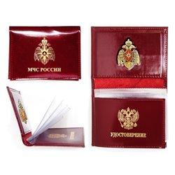 Портмоне-обложка на Удостоверение «Пож. надзор МЧС России» с жетоном