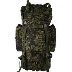 Рюкзак тактический рейдовый, 90 литров, 36094 Военпро, цифра