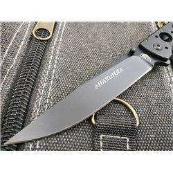 Нож НОКС Анаконда 324-780001