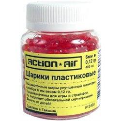 Шарики пластиковые ActionAir 0.12 гр