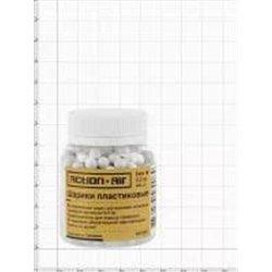 Шарики пластиковые ActionAir 0.2 гр